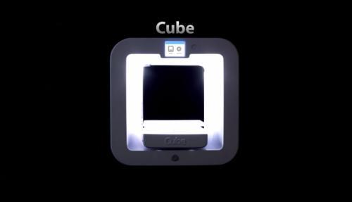 Drukarka 3D Cube